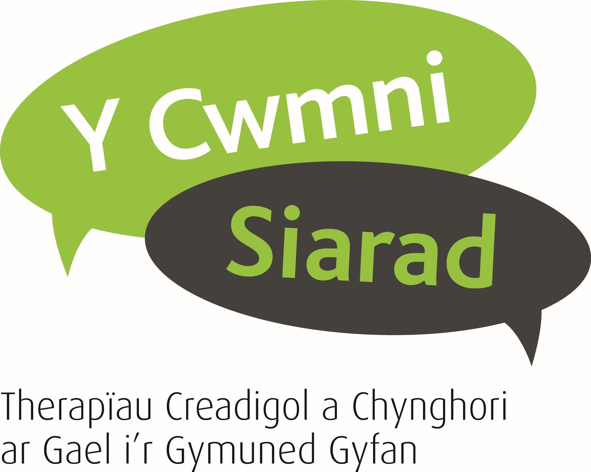 Y Cwmni Siarad (The Talking Company)
