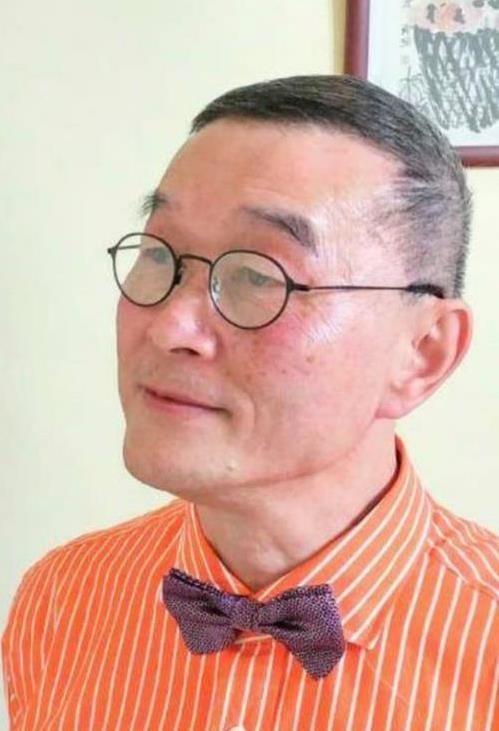 Yau Lee